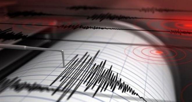 Manisa'nın  Akhisar İlçesinde  4.8 Büyüklüğünde Deprem
